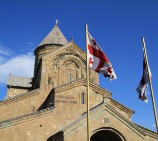 Mccheta - katedra Sweti Cchoweli