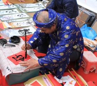 Saigon. Mistrzowie kaligrafii obok Świątyni Literatury