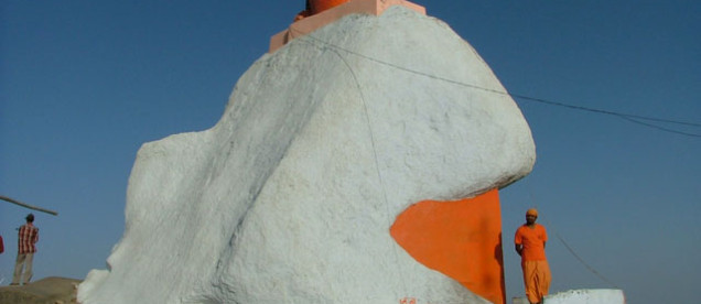 Guru Shikar  (1.721 m n.p.m.) najwyższa góra Radżastanu,