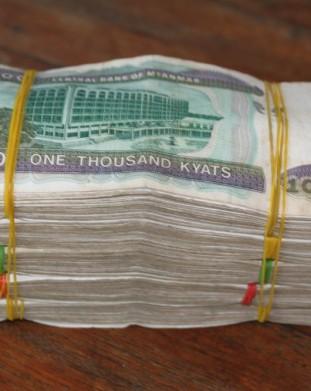 birmańska waluta