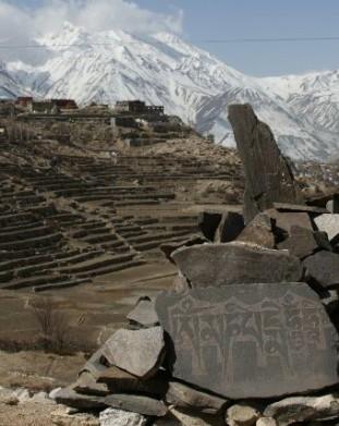 Nako, Górny Kinnaur,  Stan Himachal Pradesh