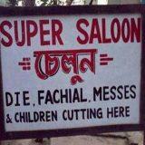 Reklama salonu fryzjerskiego w Indiach z zabawnymi błędami językowymi typu tu cięte są dzieci